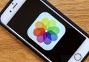 Как перенести фотографии с iPhone на другой iPhone
